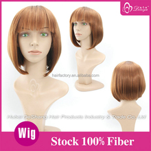 Beauty Charm Curly brown Hair Synthetic full Wig,Bob party wig like real