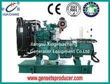 Power 60KVA(48KW) Open/silent type diesel generator with ISO9001