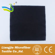 Microfiber cleaning cloth fabric towel fabric glass cloth