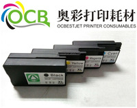 for HP 950XL/951XL compatible ink cartridge