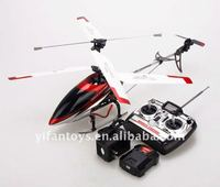 DOUBLE HORSE 9097 3CH RC HELICOPTER WITH GYRO