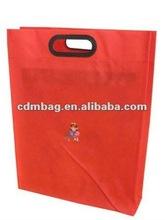 2012 reusable shopping bag