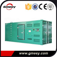 Gmeey China container generator diesel 1250kva 440v with chongqing engine