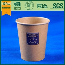 China export hot drink paper cup/kraft paper cup/kraft coffee paper cup
