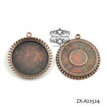 Antique Silver Bezel Cameo Setting Charm Pendant Blanks Fits 25MM Round Cabochon