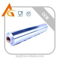 composite Aluminum Foil for Packaging Jumbo Roll