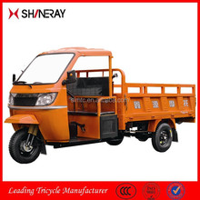 Manufacturer OEM New Products three Wheel Motor Tricycle/Three Wheel Large Cargo Motorcycles/Three Wheel Covered Motorcycle