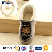 flat and lowest price shoes for men
