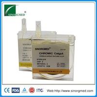 Medical Veterinary Cassette Chromic Catgut Surgical Sutures