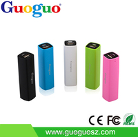 Guoguo Universal Mini Colorful Portable Power Bank,Mobile Battery Charger, Powerbank 2600mAh for iphone,samsung