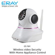 Inteligente Wifi cámara IP con función de alarma a través de MMS / email ( GS-NH ) App controlado