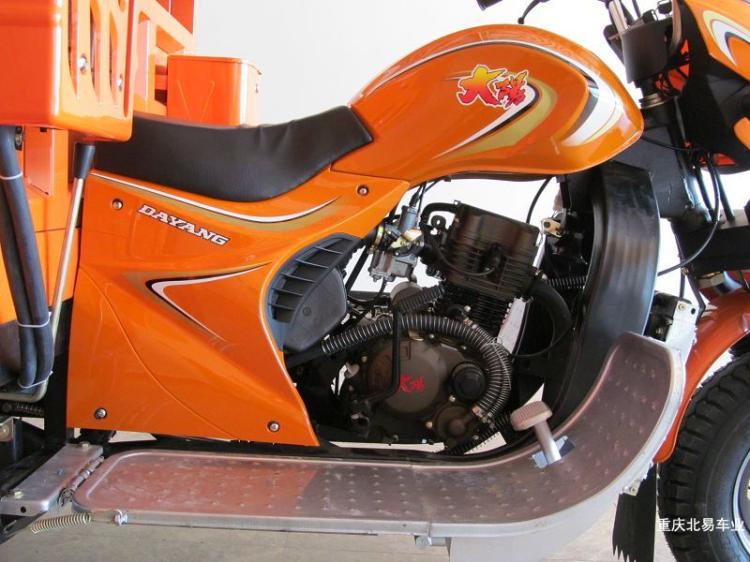Dayang orange tircycle fuel tank3.jpg