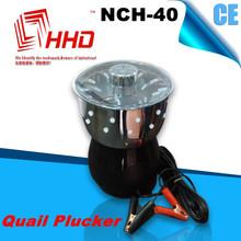 HHD brand mini family type bird & quail plucker machine on sale NCH-40