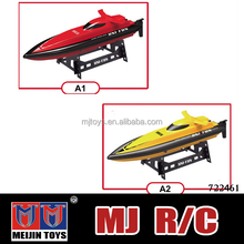 2.4g remote control rc ufo helicopter 4 channel rc boat fishing for children