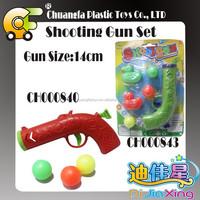 Plastic ball gun games-cheap pingpong ball toys gun for kids