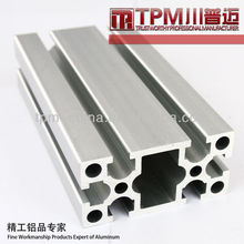 High quality Aluminum extrusion profiles supplier