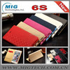 Cell phone case for iphone 6s, wallet style mobile phone cover for iphone and it is leather case for iphone 6s