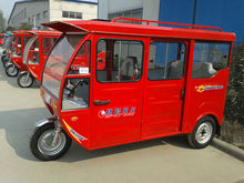 3 wheel petrol tricycle loading 5 passengers
