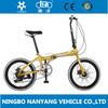 "20"" alloy folding bike / folding bike for girls / steel frame bike"
