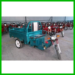 High Quality Best Price Three Wheel Cargo Electric Tricycle