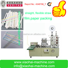 Multiple drinking straw packing machine ( single straw packing with paper or film)