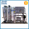 ZHP salty water treatment system borehole water filtration system