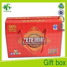 Rope handle color paper box for packaging Beef Jerky