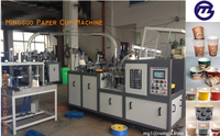 CE Certification coffee ice cream Paper Cup /paper Bowl Machine