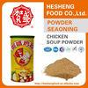 Nasi seasoning halal beef soup powder