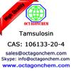 API for prostate hyperplasiaTamsulosin, High quality 106133-20-4 Tamsulosin(EP)