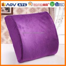 2014 hot sale wholesale LinSen memory foam low back office chair air cushion
