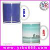 11oz ceramic sublimation mug, ceramic magic color changing coffee mug