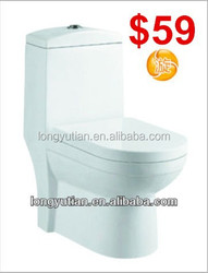 Siphonic one piece Toilet ( Double Hole Flushing ) DRK-8032