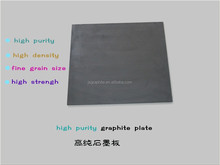 High carbon graphite plate high density graphite plates graphite sheets