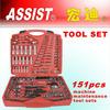 151 PCS Aluminium Trolley Case Germany Design Hand Tool Set