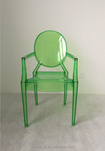 plastic crystal dinging T-Green chair PC-101A