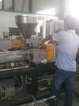 Mini plastique extrudeuse / lab échelle expérience en plastique granulateur