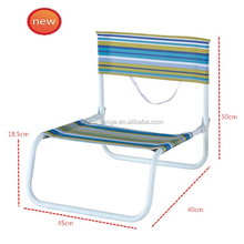 LG-AH1022 Yongkang LanGe steel and fabric low seat aldult folding beach chair fishing chair