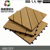 Hot selling ! Easy install Durable WPC wood Plastic Composite interlocking puzzle floor for outdoor DIY wpc tile
