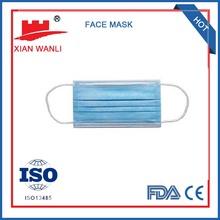 Nurse Face Mask for hospital use [ISO13485/FDA/CE/NELSON ]