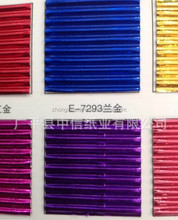 120g color corrugated paper price wholesales