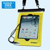Sealock IPX-8 waterproof tablet bag for ipad 2/3 with earhook headsets