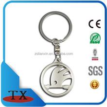 customs matt key chain with car logos
