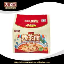 Cocinero de la alta calidad chino jabón fideos precio de comida rápida