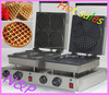The best waffle maker for sale
