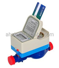 Small Smart Card Water Meter