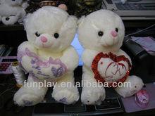 HI CE Lovely plush teddy bear hand puppet