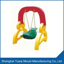 Customize Plastic Rotomoulding Mold Swing