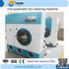 8kg laundry dry cleaner dry cleaner equipment dry cleaner machines