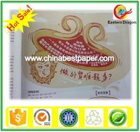 250g Coated Art Paper Glossy 67% for making presentation folder